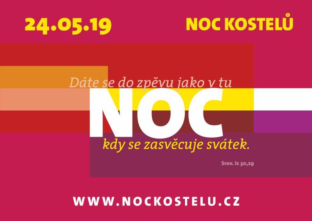Přípravné setkání - Noc kostelů @ u sv .Anny | Benešov | Česko