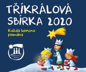 Tříkrálový koncert Sukova komorního sboru @ Kostel sv. Anny | Benešov | Středočeský kraj | Česká republika
